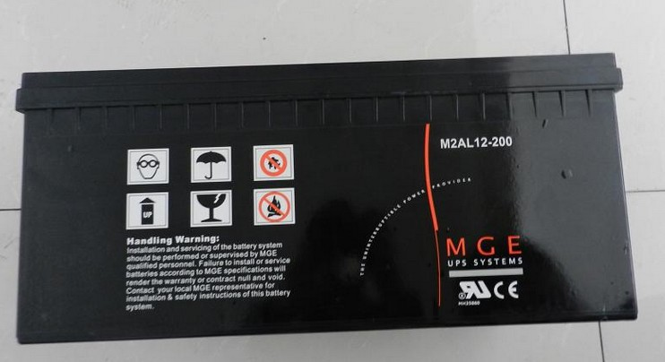APC(梅兰日兰)蓄电池