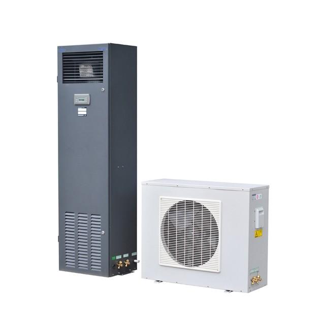 ATP系列实用型小型机房专用空调
